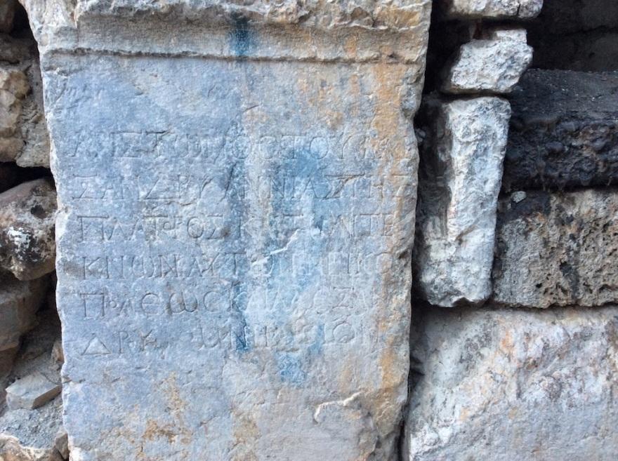 Greek stone repurposed in the town gate