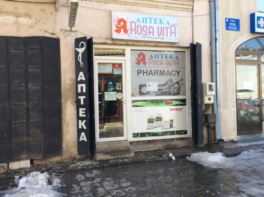 A pharmacy, indeed