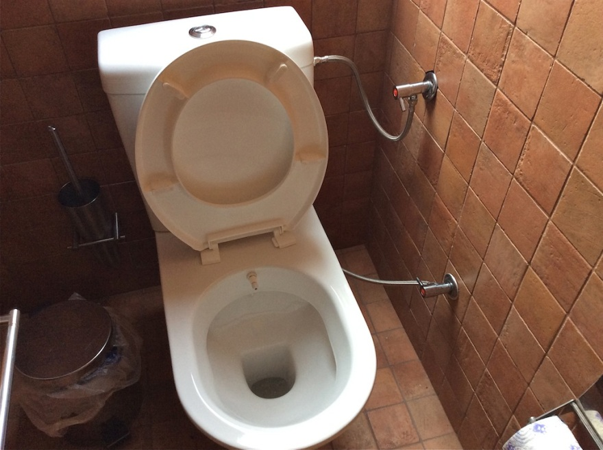 Toilet with Muslim feature