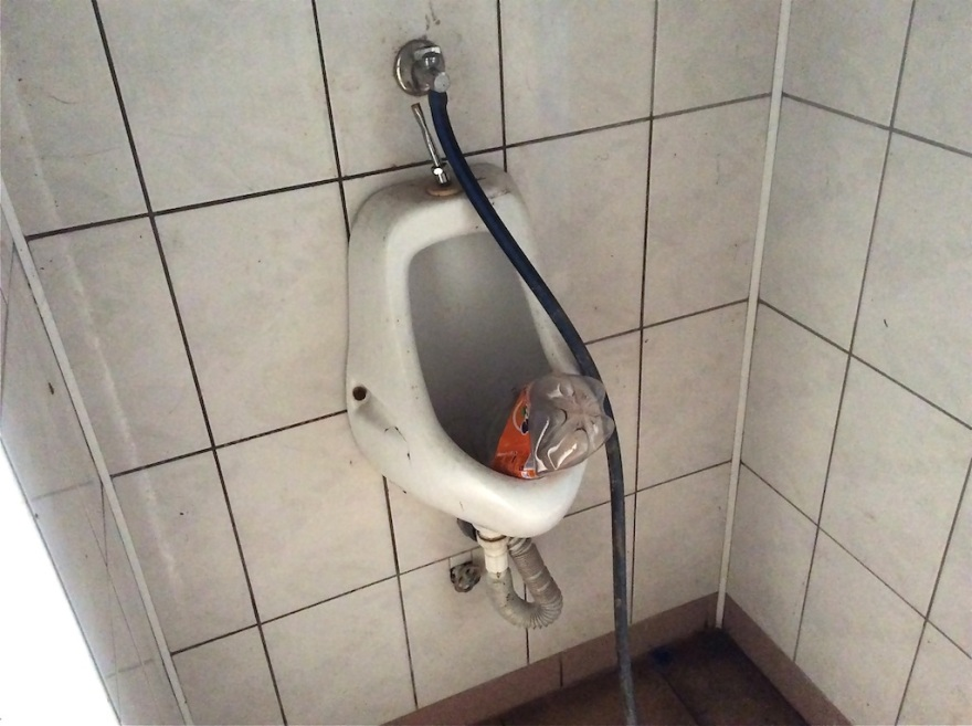 The urinal seems to be out of order.